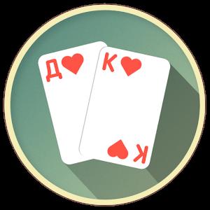 карточные игры андроид скачать бесплатно