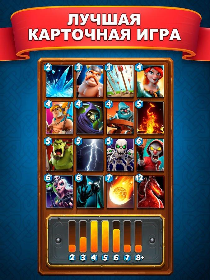 Демо игровые автоматы играть бесплатно