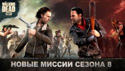 The Walking Dead No Man's Land