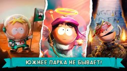 Скачать South Park: Phone Destroyer