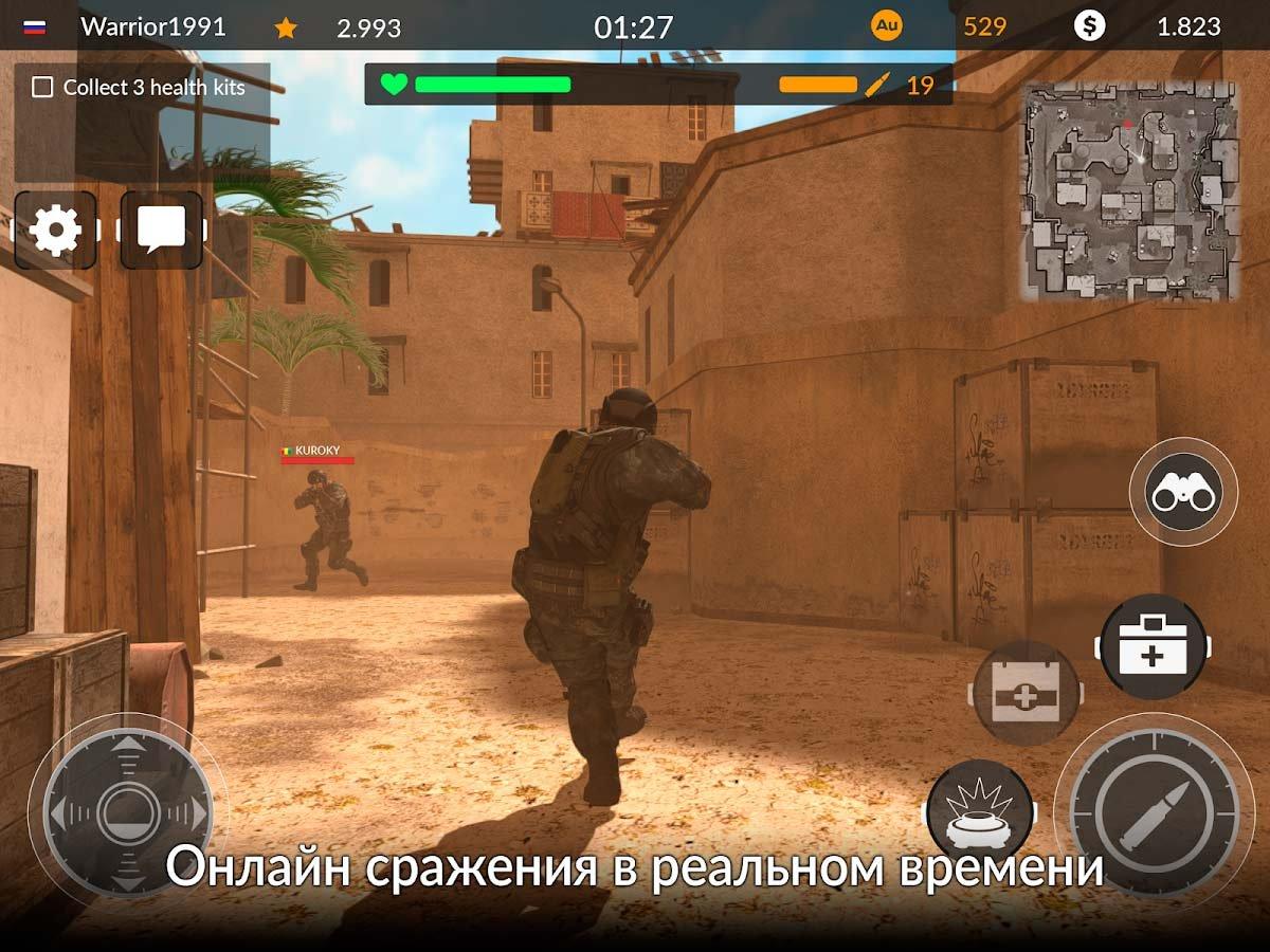 Где скачать онлайн стрелялки скачать игры стратегии не онлайн на русском языке