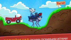 Скачать Troll Face Quest Video Games 2