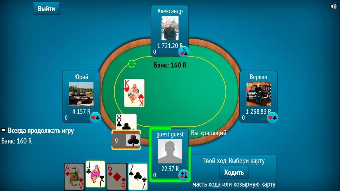 Скачать игру Дурак на Раздевание 2011 на компьютер