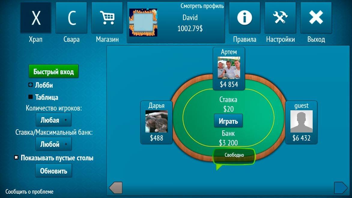 игры на деньги сека