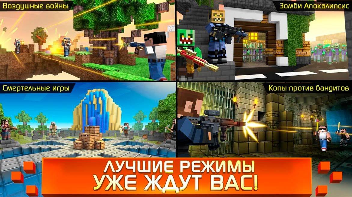 """Презентация на тему """"блокада ленинграда"""" скачать бесплатно."""