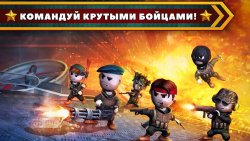 Pocket Troops: Мини Армия