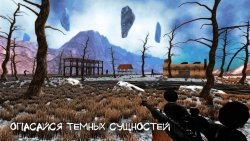 Скачать Deadly Standing - A Survival Game