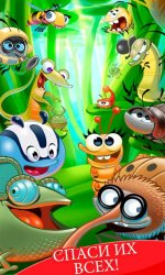 Скачать Best Fiends Forever