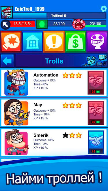 Скачать Troll Face Clicker Quest