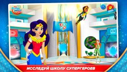 Скачать DC Super Hero Girls