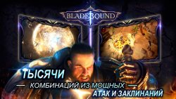 Скачать Bladebound: hack'n'slash RPG