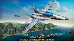 Скачать Air Combat OL: Team Match