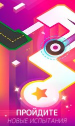 Dancing Ballz: Magic Dance Line Tiles Game