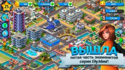 City Island 5 - Tycoon Building Offline Sim Game