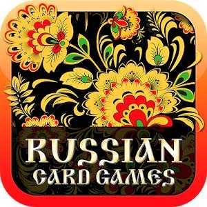 Скачати азартні карткові ігри