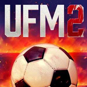 Underworld Football Manager 2