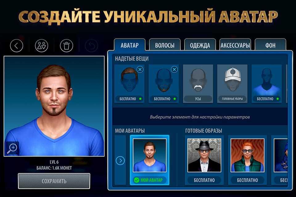 можно выиграть онлайн покер