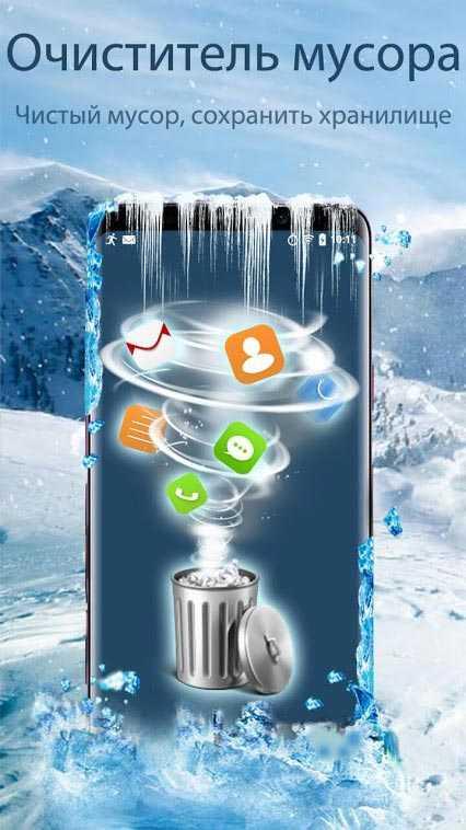 на телефон андроид apk