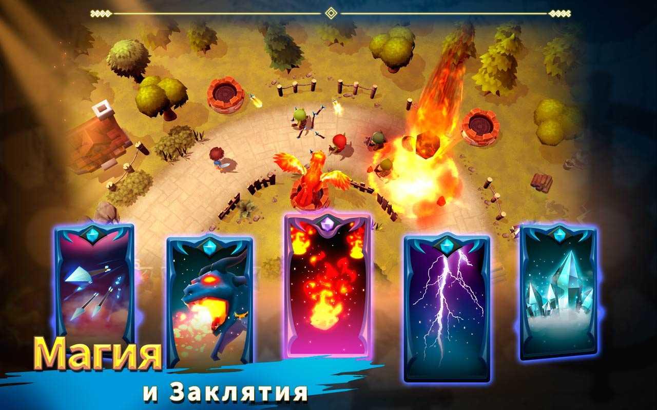 Скачать игру beast quest ultimate heroes на андроид